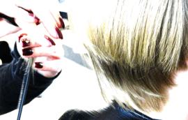 Service: Haare schneiden
